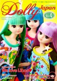 DollyJapan〈Vol.4〉