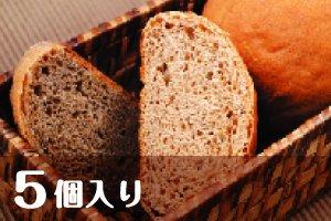 北海道ふすまパン (30g)×5個入り/袋 画像1