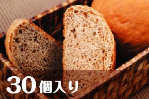 北海道ふすまパン (40g)×30個入り/ボール 画像1