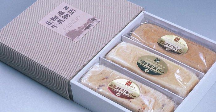 北海道牛乳100%パン ギフトセット 画像1