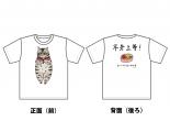 Tシャツ by KORIRI 03