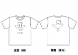 <img class='new_mark_img1' src='//img.shop-pro.jp/img/new/icons13.gif' style='border:none;display:inline;margin:0px;padding:0px;width:auto;' />Tシャツ by shigemi 01
