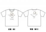 Tシャツ by shigemi 01