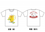 <img class='new_mark_img1' src='//img.shop-pro.jp/img/new/icons13.gif' style='border:none;display:inline;margin:0px;padding:0px;width:auto;' />Tシャツ by 村田なつか 01