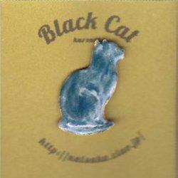 ピンズ 黒猫 by 村田なつか