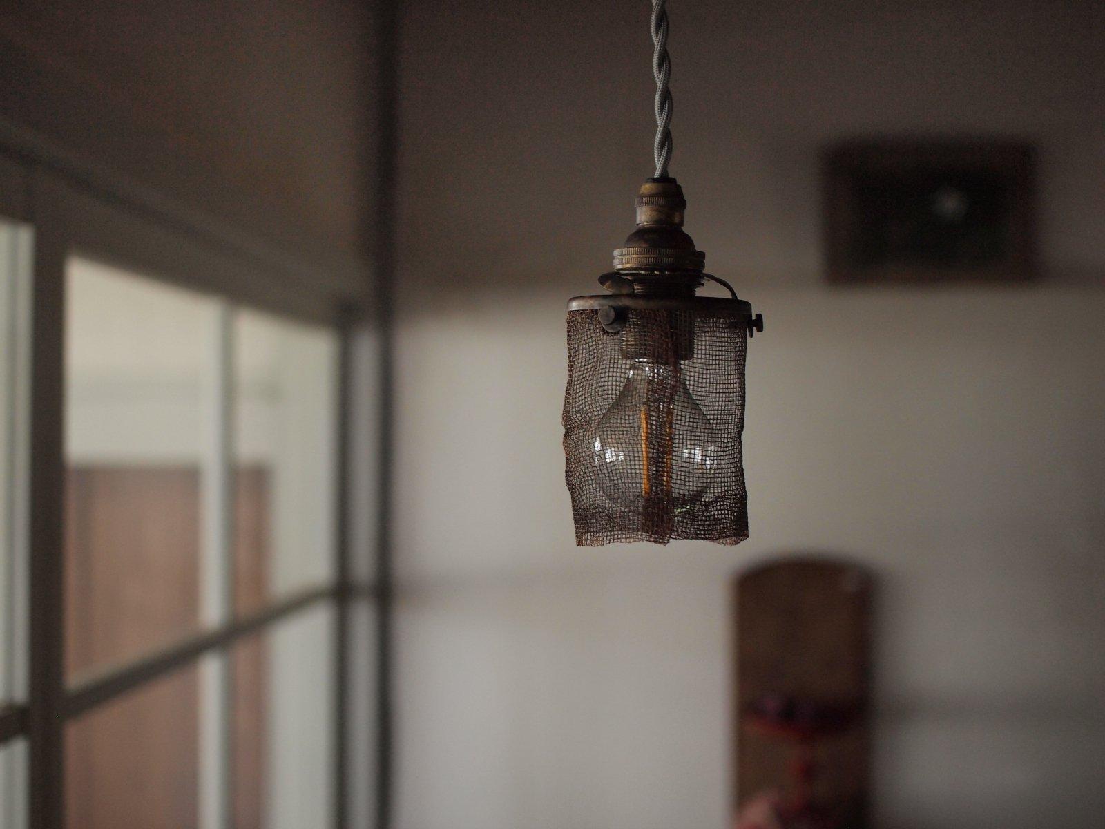 TUTU ランプ 銅網
