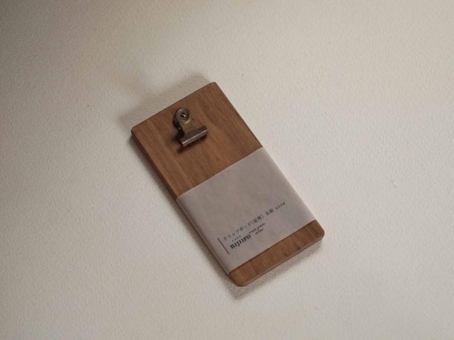 クリップボード(延寿) 名刺サイズ