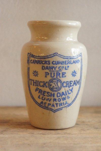 陶器クリームボトル(p-176)