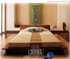 癒しの眠りLotusステージタイプのアバカベッド クィーンサイズ