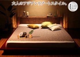 照明付きステージタイプアバカベッド【lena】レーナ ダブルサイズ<3月上旬お届け予定>