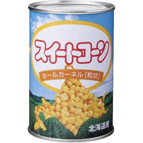 スイートコーン缶(粒状)