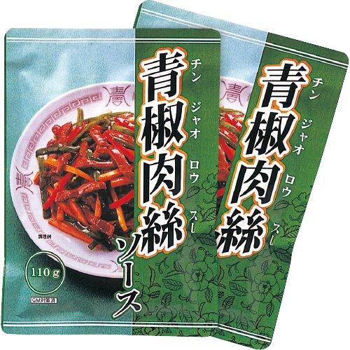青椒肉絲ソース