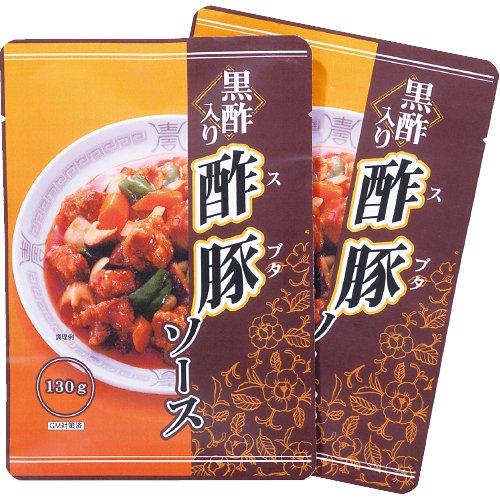 酢豚ソース