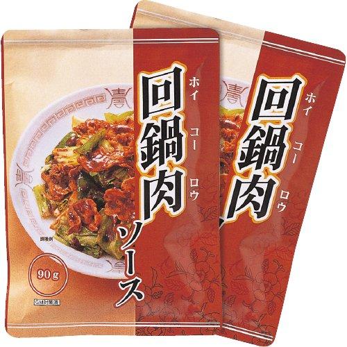 回鍋肉ソース