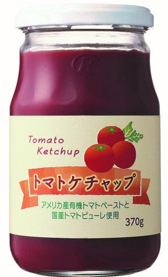 トマトケチャップ(アメリカ産ペースト国産生トマトピューレ使用)