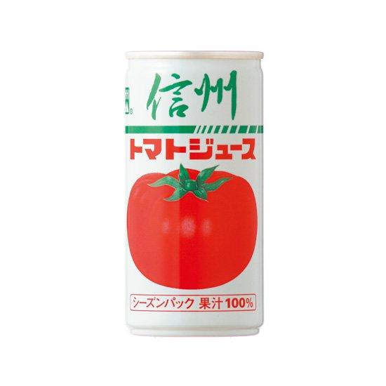 信州トマトジュース[有塩]・30本入