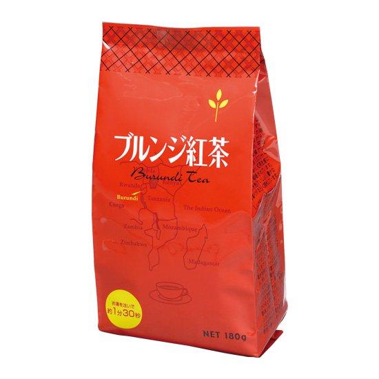 紅茶ブルンジ180g