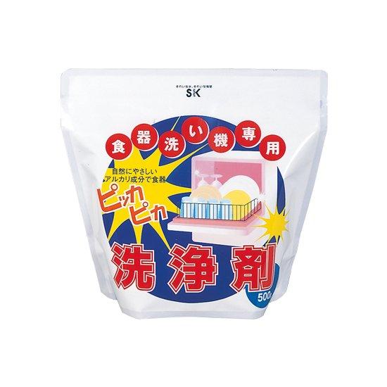 自動食器洗浄機用洗浄剤