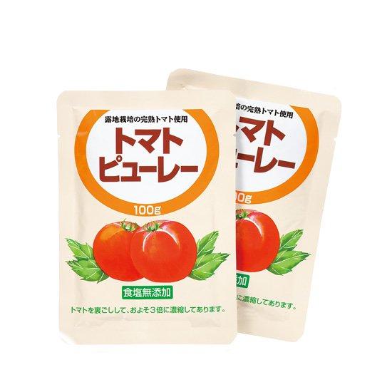 国産トマトピューレー(食塩無添加)