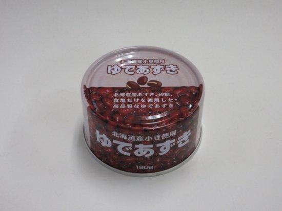 ゆであずき缶190g(イージーオープン缶)