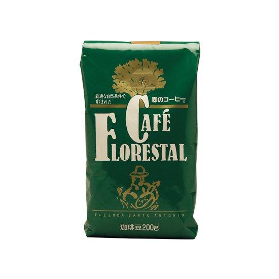 森のコーヒー/豆・200g