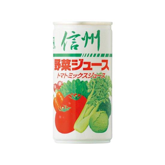 信州野菜ジュース×30本