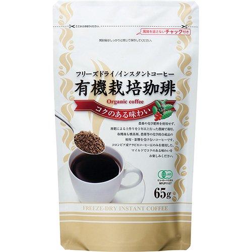 有機栽培インスタントコーヒー65g