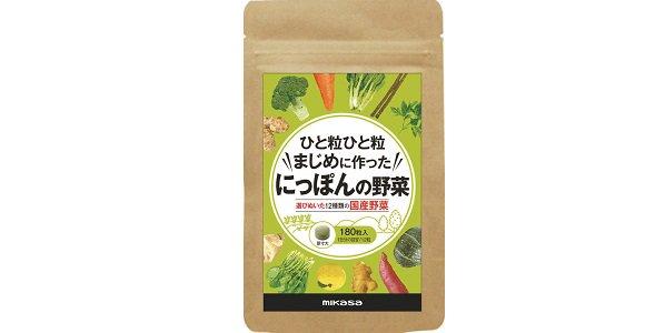 にっぽんの野菜(12種国産野菜)