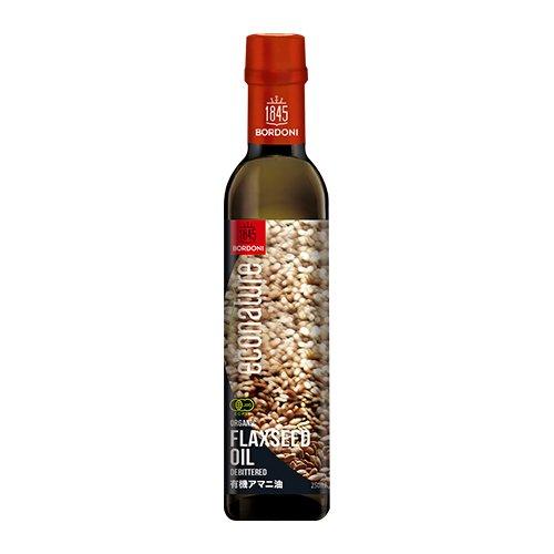 有機アマニ油(ボルドーニ)