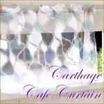 カルタゴカフェカーテン モロッコタイル エキゾチック オリエンタルの画像