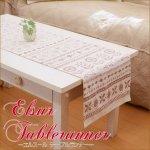 エルスールテーブルランナー フラワー 花柄 南欧 リゾート テーブルライナーの画像