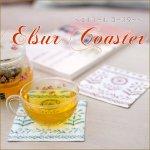 エルスールコースター フラワー 花柄 南欧 南国 リゾート コースターの画像