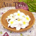 バリ雑貨 テンガナン編み アタ フラワートレイ 25cmの画像