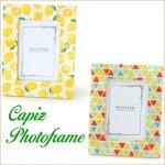 カピスフォトフレーム  レモン/カラフルサンカク 写真立て 飾り インテリアの画像