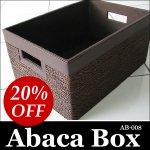 アバカボックス ランドリーボックス A4 収納ボックス 新聞 エステ スパの画像