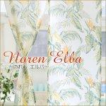 のれんエルバ 暖簾 ノレン ストレチア モンステラ  間仕切りの画像