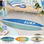 マットサーフボードL 玄関マット  バスマット ハワイアン雑貨 インテリアマット サーフィンの画像