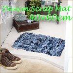 デニムスクラップマット 玄関マット  バスマット おしゃれ40x60 リユースデニム ジーンズの画像