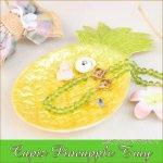 カピスパイナップルトレイ かわいい フルーツプレート 皿の画像