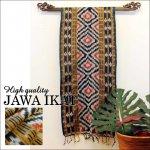 イカット ジャワイカット  ハイクオリティー 001 布織物 バリ インドネシアの画像