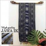 イカット ジャワイカット  ハイクオリティー 003 布織物 バリ インドネシアの画像