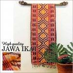 イカット ジャワイカット  ハイクオリティー 004 布織物 バリ インドネシアの画像