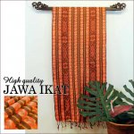 イカット ジャワイカット  ハイクオリティー 006 布織物 バリ インドネシアの画像