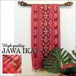 イカット ジャワイカット  ハイクオリティー 007 布織物 バリ インドネシアの画像