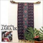 イカット ジャワイカット  ハイクオリティー 009 布織物 バリ インドネシアの画像