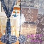 のれん コタドリアインディゴのれん 暖簾 花 フラワーの画像