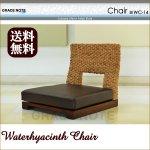 グレイスノート ウォーターヒヤシンス 座椅子 チェア フロアチェアーの画像