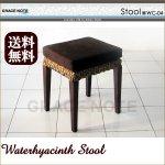 ウォーターヒヤシンス スツール 椅子 グレイスノートの画像