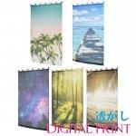 カーテン 間仕切り おしゃれ 透かし デジタルプリントカーテンの画像