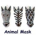木彫り マスク シマウマ アニマル面 S 壁 飾り お面の画像